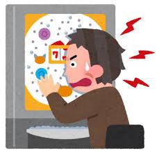 ギャンブル依存症は脳の回路の問題。