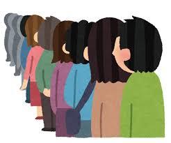 パチ屋に並ぶ人と僕はどこが違うのか。