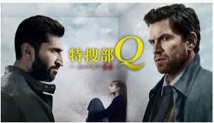 特捜 Q カルテ番号64を見た。