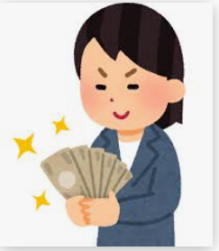 お金を持つとざわざわする話。